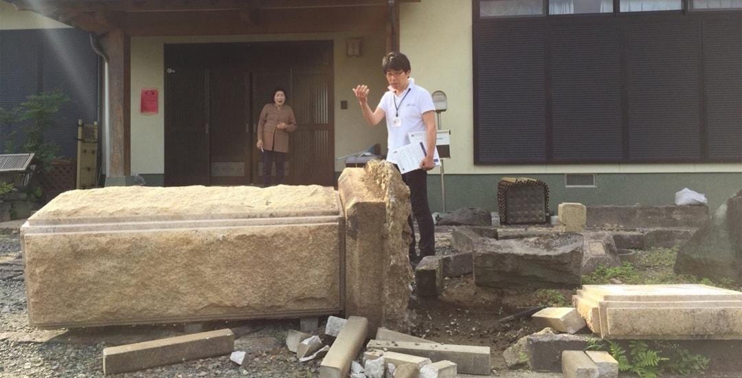 熊本大地震 復興支援