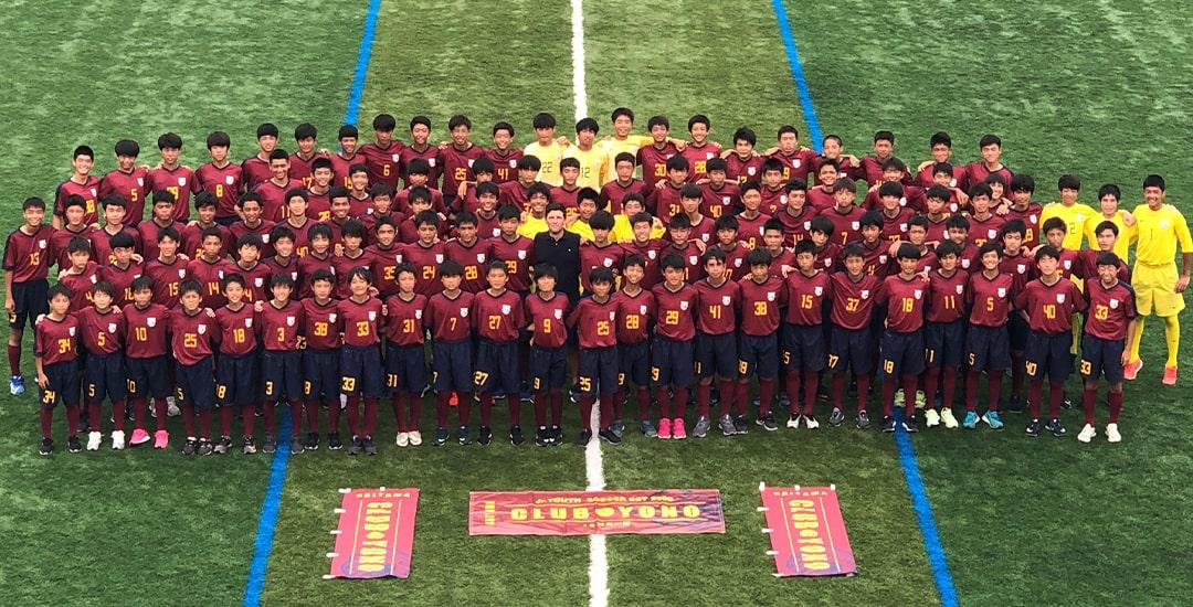 Jr.ユースサッカークラブ与野