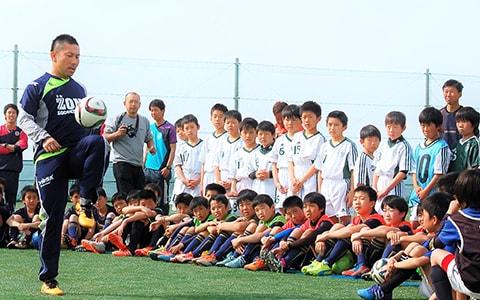 スポーツ報知主催前園サッカー教室
